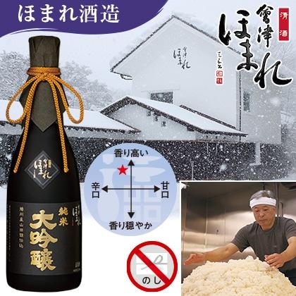 播州産山田錦仕込 純米大吟醸酒 720ml