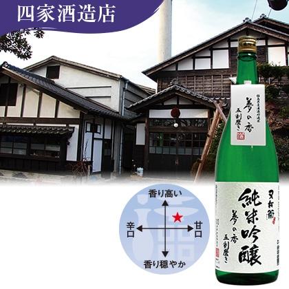 又兵衛 純米吟醸酒 1.8L