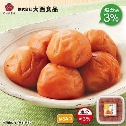 大西食品 はちみつ漬梅干(塩分約3%)3箱