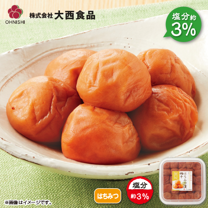 大西食品 はちみつ漬梅干(塩分約3%)4箱