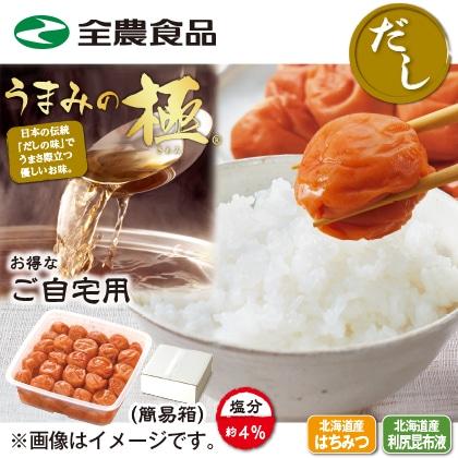 全農食品 うまみの極(1kg)2箱 ご自宅用