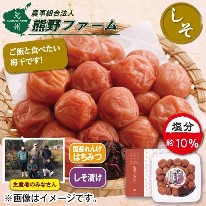 熊野 れんげ蜂蜜「しそ南高梅」(1kg)