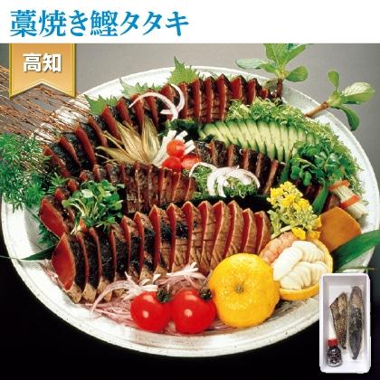鰹タタキ450g