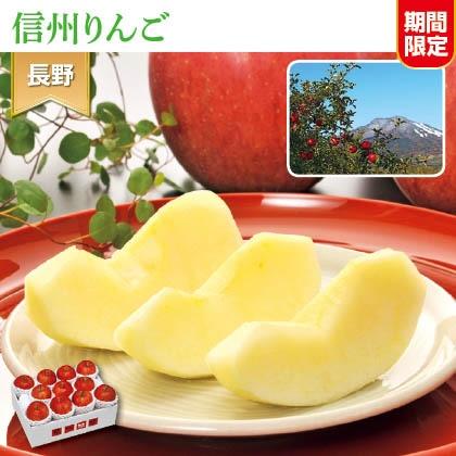 信州りんご特秀 3kg