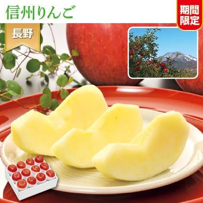 信州りんご特秀 4kg