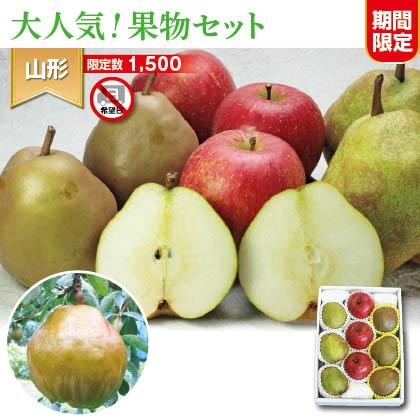 山形県産 旬秋フルーツ3種詰合せ