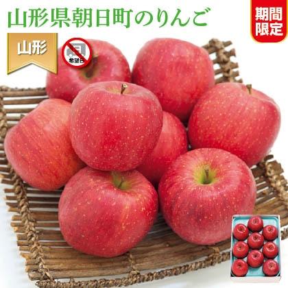 山形県朝日町のりんご