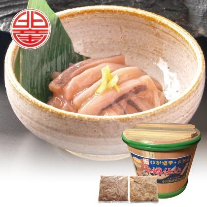 [小田島水産食品]木樽仕込いか塩辛セット