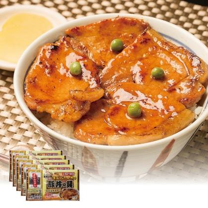 帯広ぶたいちの豚丼の具5食