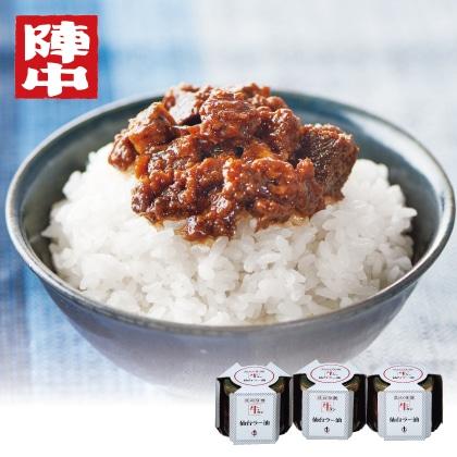 牛タン仙台ラ−油