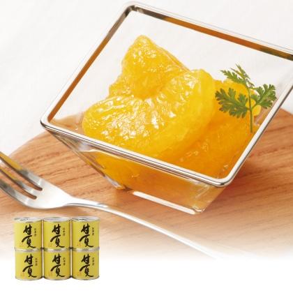 甘夏みかん缶詰