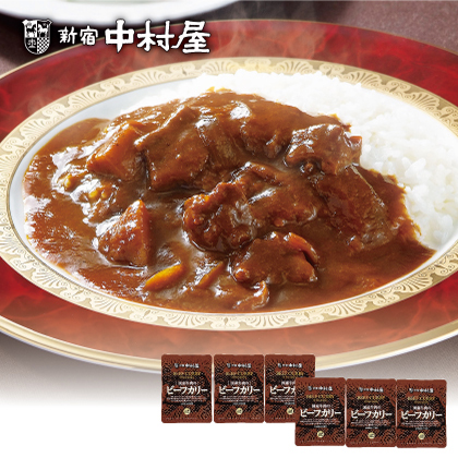[新宿中村屋]国産牛肉のビーフカリー