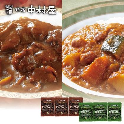 [新宿中村屋]国産素材カリー2種セット