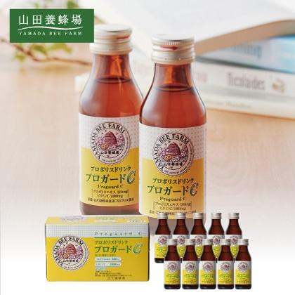 山田養蜂場 プロポリスドリンクプロガードC