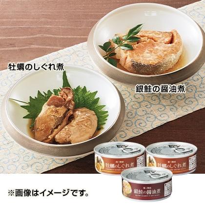 <マルヤ水産> 南三陸産牡蠣のしぐれ煮・銀鮭の醤油煮