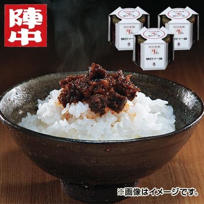 牛タン仙台ラ−油3瓶