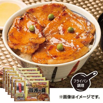 帯広ぶたいち 豚丼の具5食