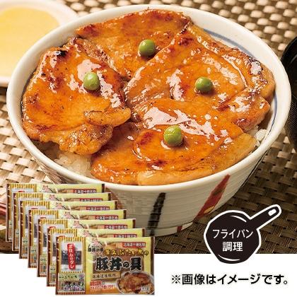 帯広ぶたいち 豚丼の具7食