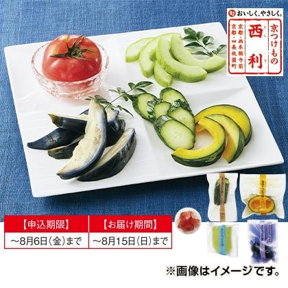 <西利>夏野菜の京漬物A