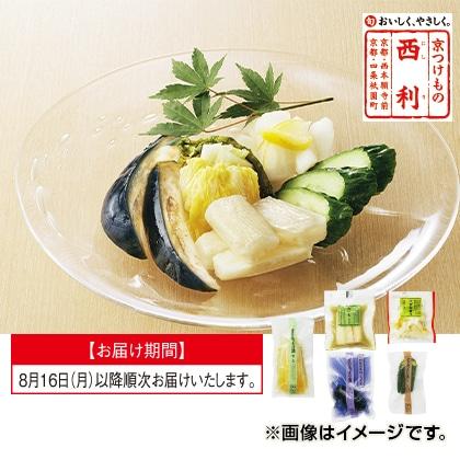 <西利>夏野菜の京漬物B