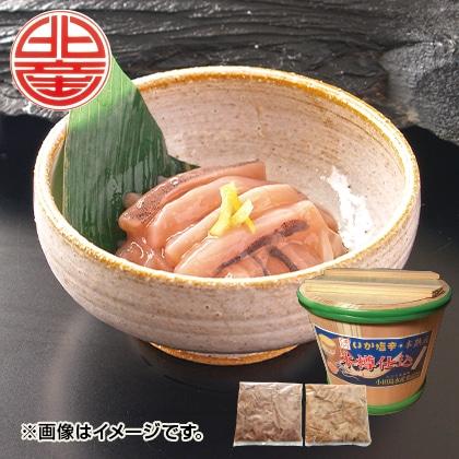 〈小田島水産食品〉木樽仕込いか塩辛セット