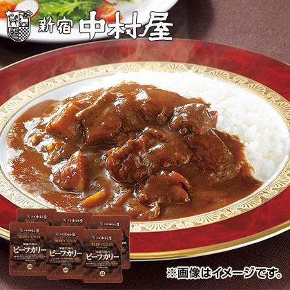 〈新宿中村屋〉国産牛肉のビーフカリー