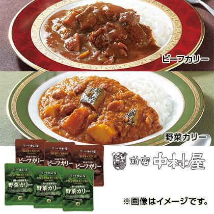 〈新宿中村屋〉国産素材カリー2種セット