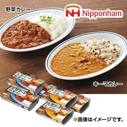 大豆ミートを使用したカレー 2種
