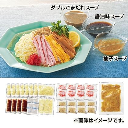 喜多方冷し中華セット 8食