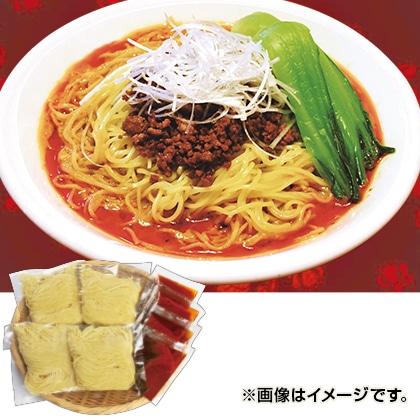 名古屋「錦城」冷やし担々麺 4食