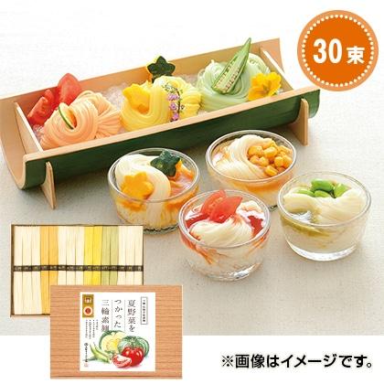 徳用三輪素麺色麺入1.5kg