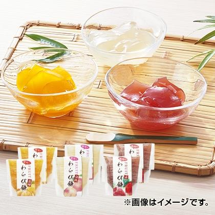 果実のわらび餅