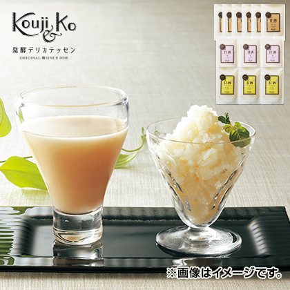 〈Kouji&ko〉甘酒3種セット