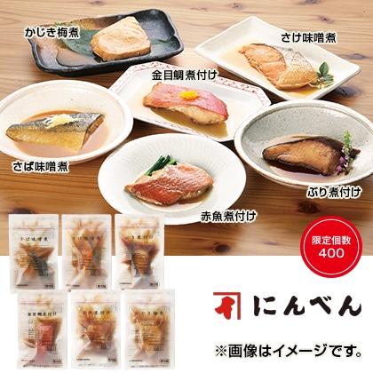 にんべんの煮魚6種詰合せ