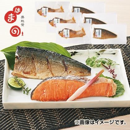 銀鮭塩焼きと鯖塩焼き詰合せ