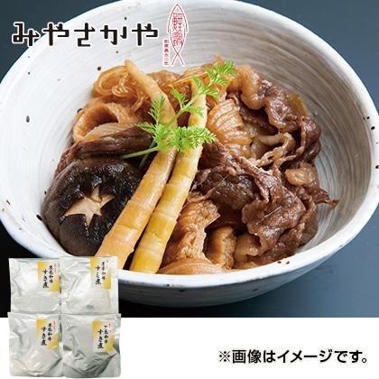 国産黒毛和牛 すき煮4袋