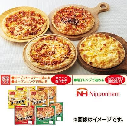 〈日本ハム〉ピッツァフェリッチェリア4種セット