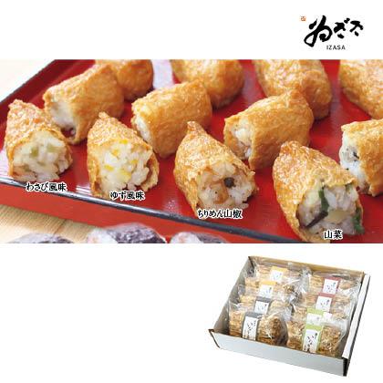 <ゐざさ>いなり寿司4種24個入