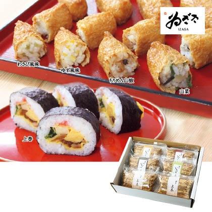 <ゐざさ>いなり寿司と上巻寿司