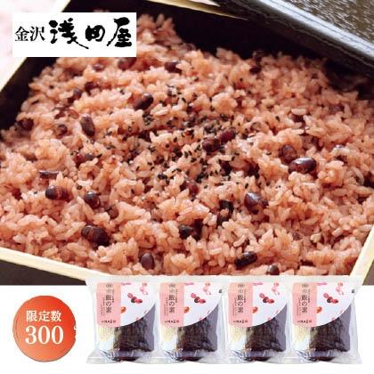 <金沢 浅田屋>赤飯の素4袋