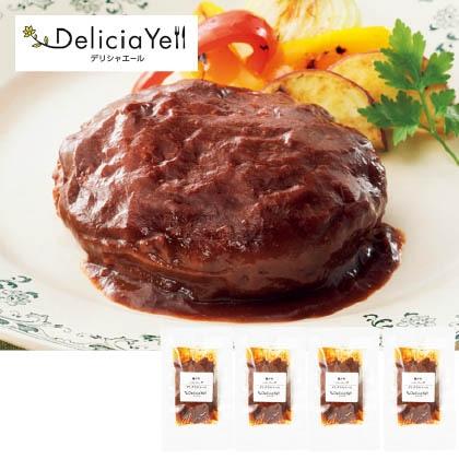 <デリシャエール>神戸牛デミグラスハンバーグ