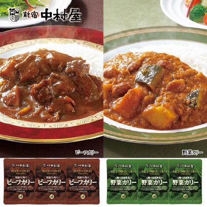<新宿中村屋>国産素材カリー2種セット