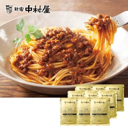 <新宿中村屋>ボロネーゼ 9食