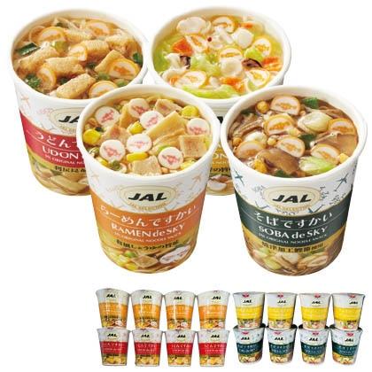 JAL「カップ麺」シリーズ(16食)