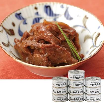 十勝産牛 牛肉大和煮缶詰