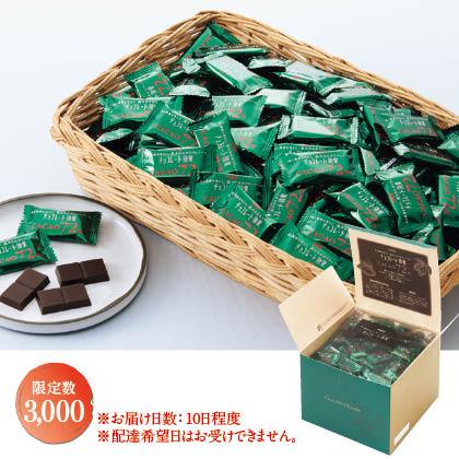 <明治>チョコレート効果72% 大容量1kg