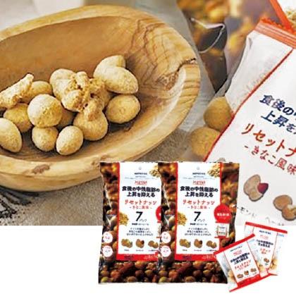 リセットナッツ(きなこ風味)7パック入×2