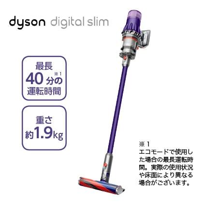 <ダイソン>Digital Slim Fluffy