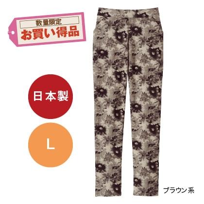 京プリントストレッチパンツ(ブラウン系 L)