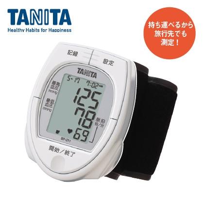 <タニタ>手首式血圧計